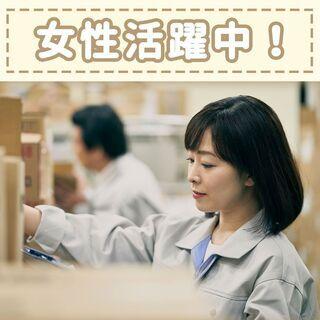 年間休日189日!!お休みたっぷりの電子部品製造◎もくもくと作業...