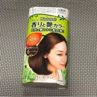 【ネット決済】花王ブローネ 香りと艶カラー(白髪用)