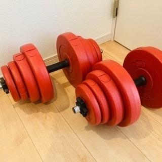 ダンベル20kg×2