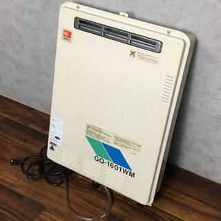 ⭕⭕⭕PN3/7 ノーリツ GQ-1601WM ガス給湯器 ジャ...
