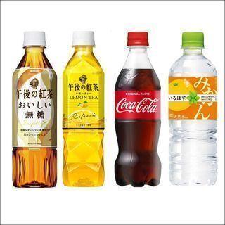 大手メーカーのお菓子・飲料水・日用品を来店されたお客様に配ってい...