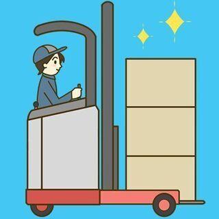 収入・休み・環境の3拍子で快適勤務♪入出荷・梱包作業!夜勤・残業...