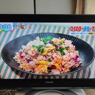 東芝のレグザ32インチ「32C3000」テレビ