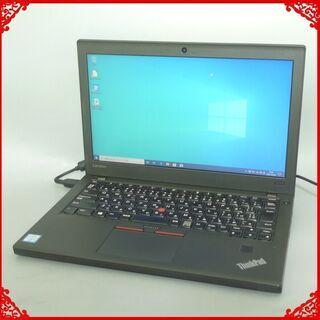 【ネット決済・配送可】中古美品 ノートパソコン 高速SSD 12...