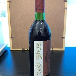 赤ワイン(^-^)