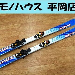 130cm KAZAMA スキー spax 3J ブルー系 ビン...