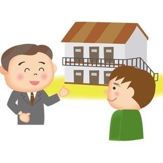 ☆生活保護申請同行☆