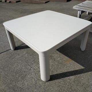 美品! こたつテーブル、お売りします。