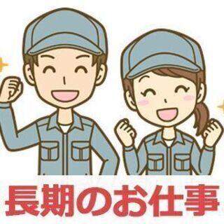 【入社祝い金10万円】大手自動車工場での作業員(K5210406)