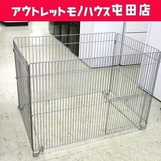 ストーブガード 四方式 101.5cm ストーブ 安全 ☆ 札幌...