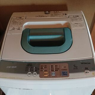 日立 洗濯機 5kg