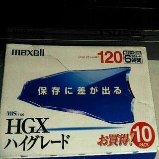 maxell VHSビデオテープ120 7パック
