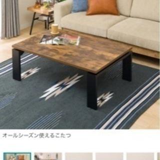 【ネット決済】ニトリで購入時14900円