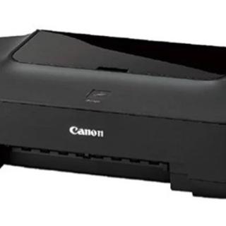 【ネット決済・配送可】Canon インクジェットプリンター PI...