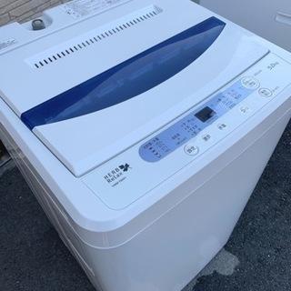 洗濯機5キロ 2016年 清掃済み 熊本リサイクルショップ…