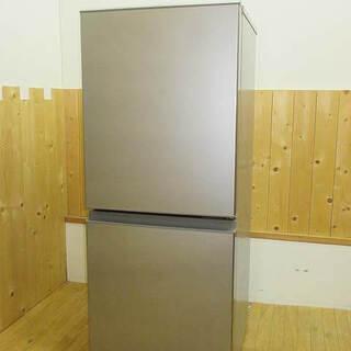 rr2004 アクア 冷凍冷蔵庫 AQR-13G 126L 取扱...
