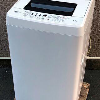 ⑯【6ヶ月保証付・税込み】ハイセンス 4.5kg 全自動洗…