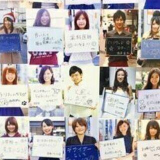 【福島から関東へ上京】人材サービスに携わりたい方募集