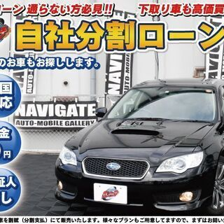 【自社ローン】レガシィ ツーリングワゴン 2.0Gt Spec....