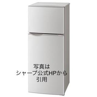 【ネット決済】都内限定※引き取り限定※シャープ冷蔵庫/2017年製