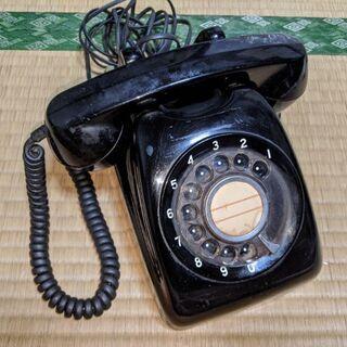 黒電話 要修理品