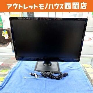IOデータ  モニター 2014年製 LCD-MF225XBR ...