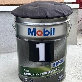 Mobilのペール缶を使ったスツール(腰掛け)その③です。