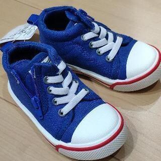 新品未使用!13cm 子供靴