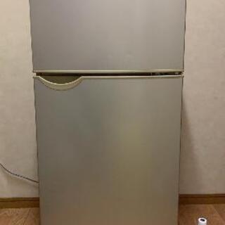 冷蔵庫 27日28日引き取り限定無料