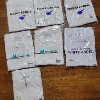 白衣7枚新品未開封です。おまけ付きです。