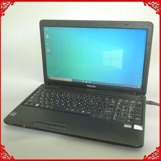 中古美品 ノートパソコン 15.6型 TOSHIBA 東芝…