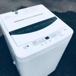 ♦️EJ1843番YAMADA全自動電気洗濯機 【2016…