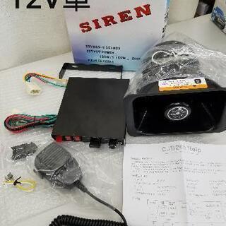 2596 車載拡声器12V車用  パワーアンプ 200W …