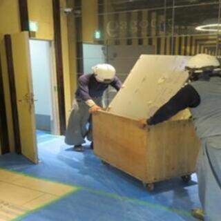 【急募‼️】【大量大大大募集😆】積極採用‼️室内解体作業のお仕事✨