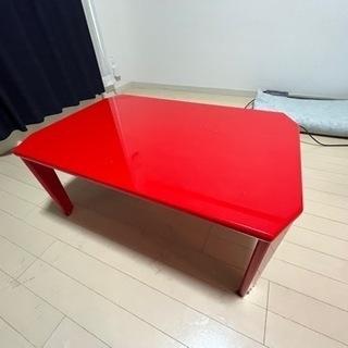 赤いローテーブル