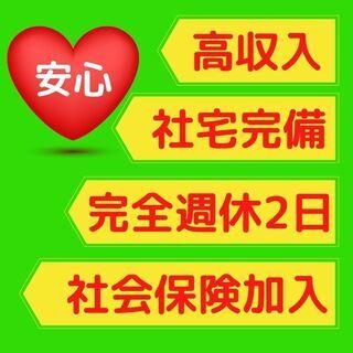 【福井県 越前市】製造工場での作業スタッフ(未経験OK)