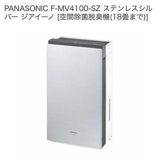 Panasonic 次亜塩素酸 空間除菌脱臭機 ジアイーノ…
