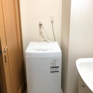 洗濯機 東芝4.5kg 2020年