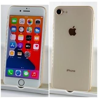 美品 Apple iPhone8 64GB SIMフリーGOLD