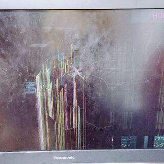 【ネット決済】液晶が割れたテレビ