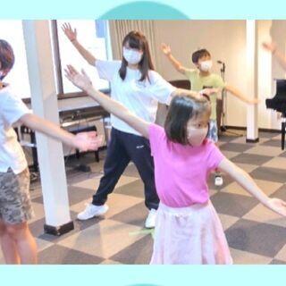 歌とダンスとお芝居と★S&S Kids★ミュージカルクラス