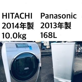 ★送料・設置無料★  10.0kg大型家電セット🌟☆冷蔵庫…
