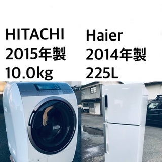 ★送料・設置無料★  10.0kg大型家電セット🌟☆ 冷蔵…