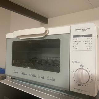 オーブントースター【11月中旬まで】