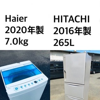 ★送料・設置無料★  7.0kg大型家電セット🌟☆冷蔵庫・…