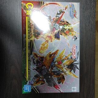 一番くじ 機動戦士ガンダム ガンプラ2021 C賞