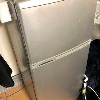 冷蔵庫無料❕❗️北区