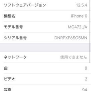 【iPhone6】ドコモ 16GB 🔋100% 傷あり