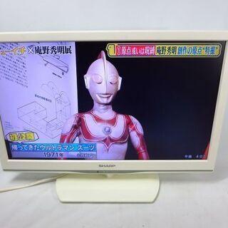 22型☆液晶カレーテレビ SHARP シャープ LC-22K90...