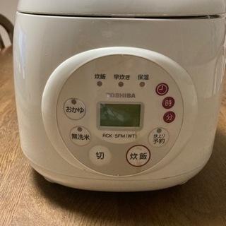 東芝の炊飯器3合炊き